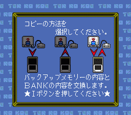Ten no Koe Memory Bank